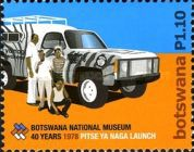 [The 40th Anniversary of the National Museum, Typ AGV]