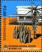 [The 40th Anniversary of the National Museum, Typ AGW]