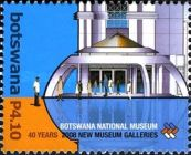 [The 40th Anniversary of the National Museum, Typ AGX]