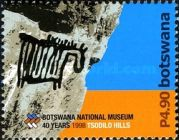 [The 40th Anniversary of the National Museum, Typ AGY]