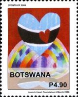 [Botswana Events of 2008, Typ AHB]