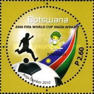 [Football World Cup - South Africa, Typ AHY]