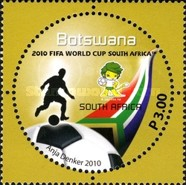 [Football World Cup - South Africa, Typ AHZ]