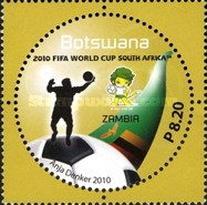 [Football World Cup - South Africa, type AIF]