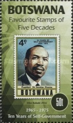 [Favourite Stamps of Five Decades, type AMN]