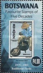 [Favourite Stamps of Five Decades, type AMO]