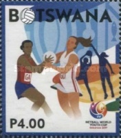 [Netball World Youth Cup - Gaborone, Botswana, type AND]