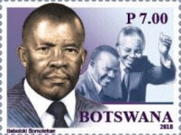 [The 1st Anniversary of the Death of Quett Ketumile Joni Masire, 1925-2017, Typ ANY]