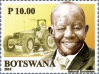 [The 1st Anniversary of the Death of Quett Ketumile Joni Masire, 1925-2017, type ANZ]