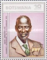 [The 90th Anniversary of Protectorate, The 100th Anniversary of Khama's Accession and the 80th Anniversary of Chiefs' Visit to London, Typ EK]