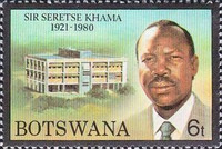 [The 1st Anniversary of the Death of Sir Seretse Khama (Former President), type JQ]