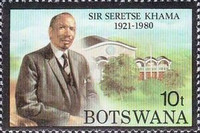 [The 1st Anniversary of the Death of Sir Seretse Khama (Former President), type JR]