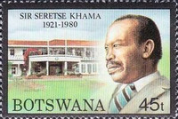 [The 1st Anniversary of the Death of Sir Seretse Khama (Former President), type JT]