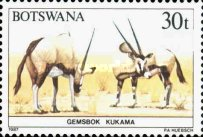 [Animals of Botswana, type OY]