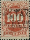 [Numeral Stamps, type B3]