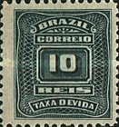 [Numeral Stamps, type C]