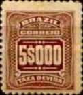[Numeral Stamps, type C12]