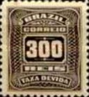 [Numeral Stamps, type C5]