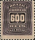 [Numeral Stamps, type C8]