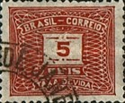 [Numeral Stamps, type D]