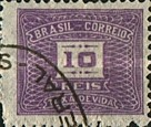 [Numeral Stamps, type D1]