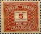 [Numeral Stamps - Watermarked, type D11]