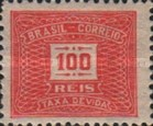 [Numeral Stamps - Watermarked, type D12]