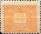 [Numeral Stamps - Watermarked, type D17]