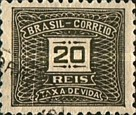[Numeral Stamps, type D2]