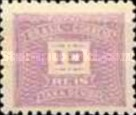 [Numeral Stamps - Different Watermark, type D42]