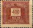 [Numeral Stamps - Different Watermark, type D51]