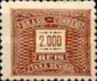 [Numeral Stamps - Different Watermark, type D54]