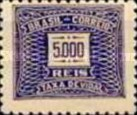[Numeral Stamps - Different Watermark, type D55]