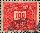 [Numeral Stamps, type D6]