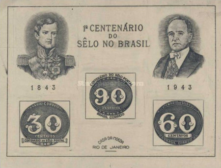 [The 100th Anniversary of the Brazilian Postage Stamps, type ]