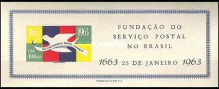 [The 300th Anniversary of the Brazilian Posts, type ]
