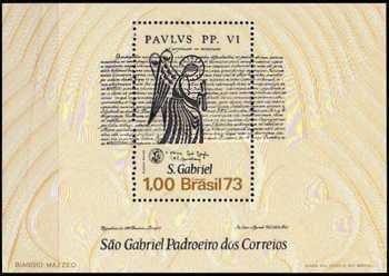 [The 1st Anniversary of the National Exhibition of Religious Philately
