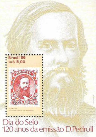 [Day of the Stamp - The 120th Anniversary of Pedro II Black Beard Stamps and the 75th Anniversary of the Brazilian Philatelic Society, type ]