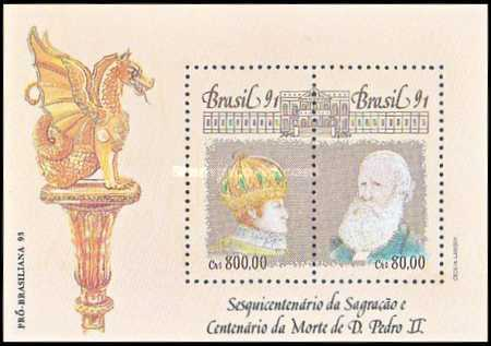 [The 150th Anniversary of the Coronation and the 100th Anniversary of the Death of Emperor Pedro II, 1825-1891 and International Stamp Exhibition