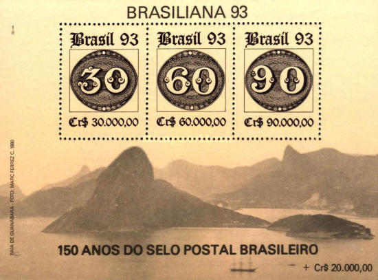 [The 150th Anniversary of the First Brazilian Stamps and International Stamp Exhibition