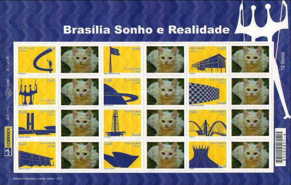[Brazil - Dream and Reality - Personalized Stamps, type ]