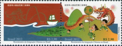 [The 200th Anniversary of the Chinese Immigration to Brazil, type ]