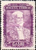 [Airmail - The 100th Anniversary of the Birth of Joaquim Nabuco, 1849-1910, type AAL]