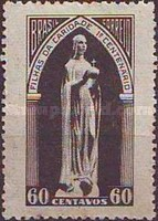 [The 100th Anniversary of the Establishment of the Daughters of Charity of Saint Vincent de Paul, type AAR]