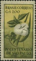 [The 400th Anniversary of Sao Paulo, 1954, type ACH]
