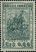 [The 150th Anniversary of the Birth of the Duke of Caxias, type ACV]