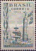 [The 100th Anniversary of Crato City, type ADG]