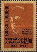 [The 100th Anniversary of the State of Parana, type ADN]