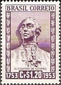 [The 200th Anniversary of the Death of Gusmao, 1695-1753, type ADP]
