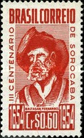 [The 300th Anniversary of the Sorocaba City, type AEF]
